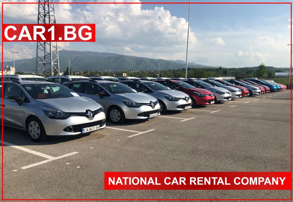 koli-pod-naem-plovdiv-car1-rent-a-car-2